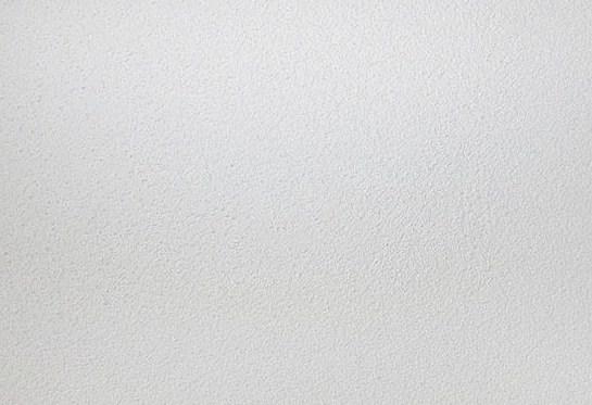 feuchte wand verputzen kellerwand verputzen feuchten keller sanieren sakret verputzen mit. Black Bedroom Furniture Sets. Home Design Ideas